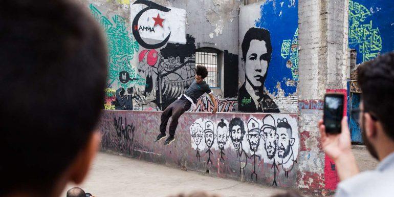 El MEDREB à Alger