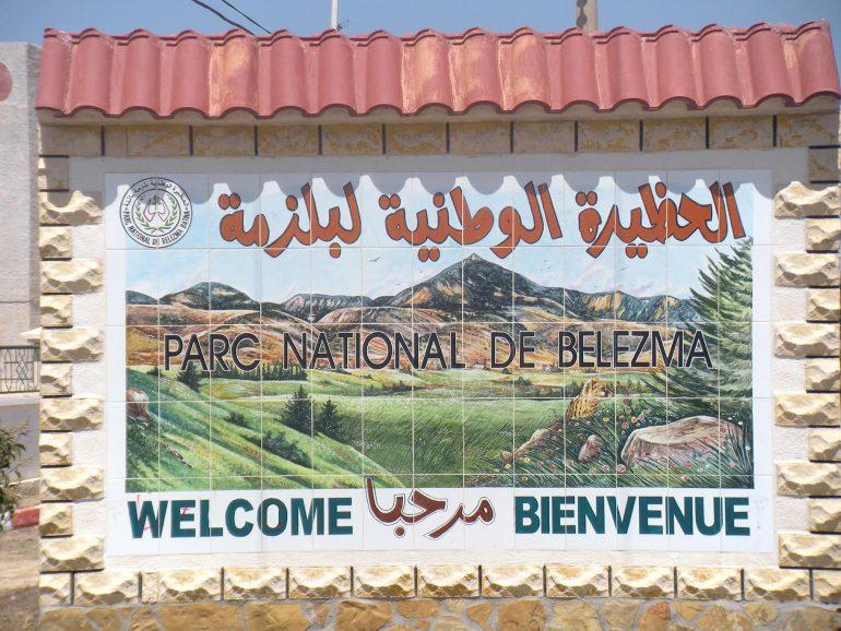 Entrée_Parc_du_Belezma